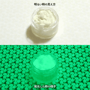 N_Green G300(PS2)【(グリーン発光)ルミックカラー繊維スクリーンプリント用蓄光インク】
