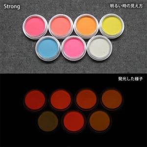 マルチカラー(Orangeベース基本色)7点セット【ルミックカラー蓄光パウダー】