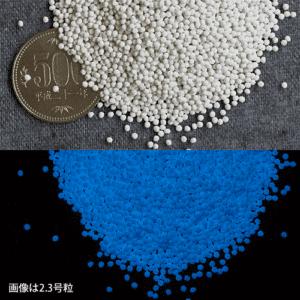 R_Blue【(ブルー発光)ルミックカラー蓄光つぶつぶ】