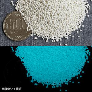 N_SkyBlue BG300【(スカイブルー発光)ルミックカラー蓄光つぶつぶ】