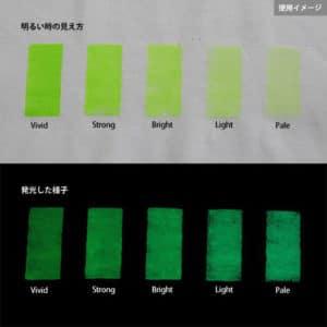 Green発光ベース 0045【(グリーン着色)ルミックカラー蓄光パウダー】
