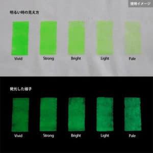 Green発光ベース 0050【(グリーン着色)ルミックカラー蓄光パウダー】
