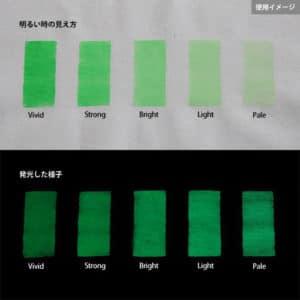 Green発光ベース 0060【(グリーン着色)ルミックカラー蓄光パウダー】