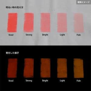 Orange発光ベース 0015【(レッド・ピンク着色)ルミックカラー蓄光パウダー】