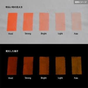Orange発光ベース 0020【(オレンジ着色)ルミックカラー蓄光パウダー】