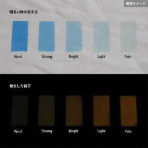 Orange発光ベース 0070【(ブルー着色)ルミックカラー蓄光パウダー】