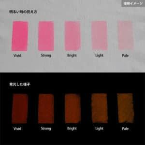 Orange発光ベース 0100【(レッド・ピンク着色)ルミックカラー蓄光パウダー】
