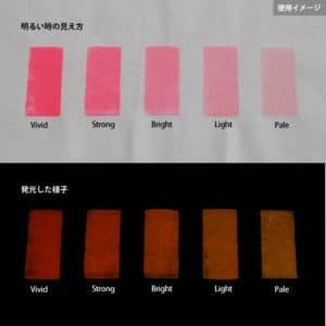 Orange発光ベース 0105【(レッド・ピンク着色)ルミックカラー蓄光パウダー】